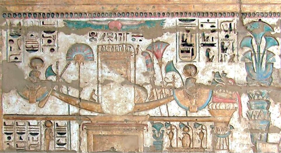 Amun's barque and papyrus sprites