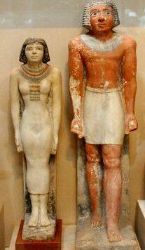 Skin color Ancient Egypt.