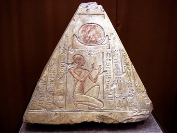 Benben stone from the tomb of the priest Rer in Abydos, Egypt.