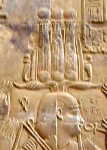 Egyptian headgear
