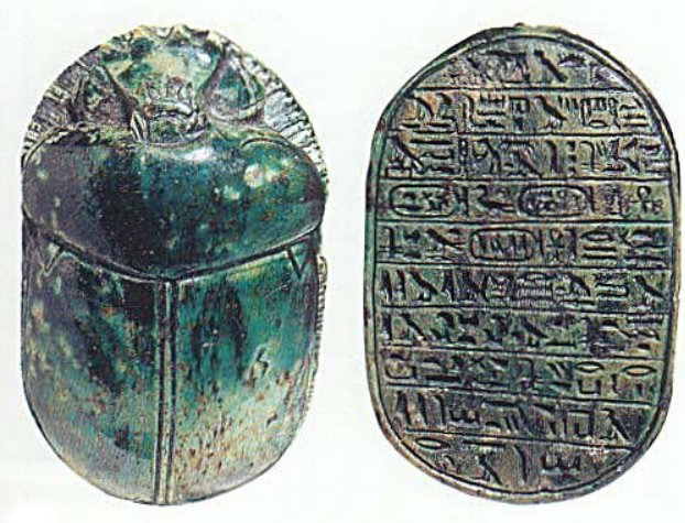 egyptian-heart-scarab