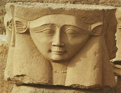 Hathor wig