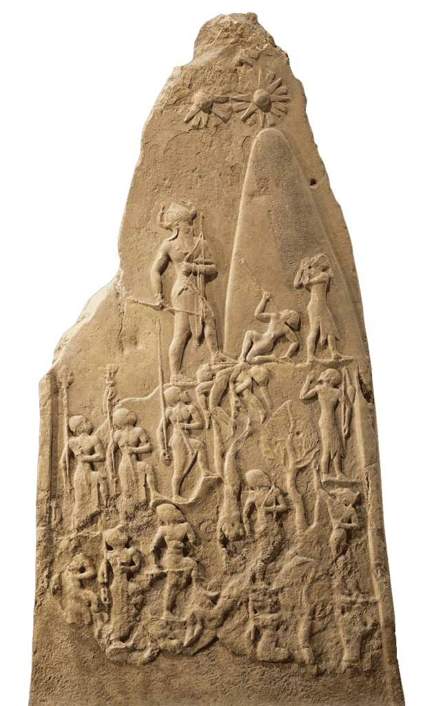 victory stele of naramsin