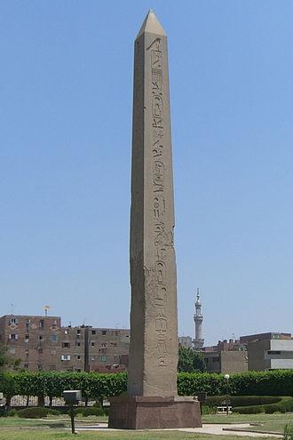 Obelisk of Pharaoh Senusret I