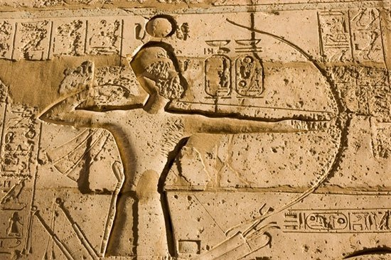 Ramesses with bow and arrow.