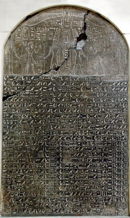 The Poetical Stela of Thuthmosis III