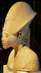 Akhenaten Blue Crown