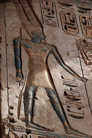 Amen Egyptian God