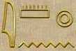 Amun Re Ra Heiroglyph
