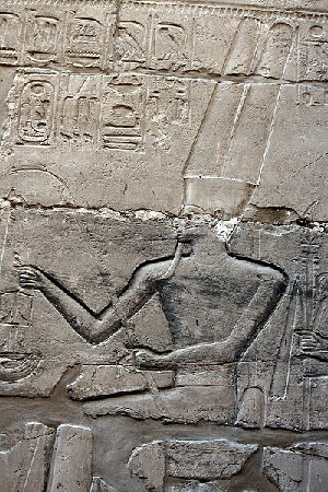 Ancient Egypt Amun