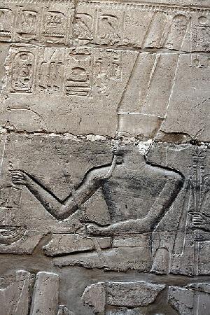 Ancient Egypt Amun