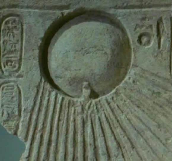 Aten Mercury Akhenaten