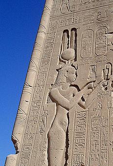 Cleopatra Divine Queen