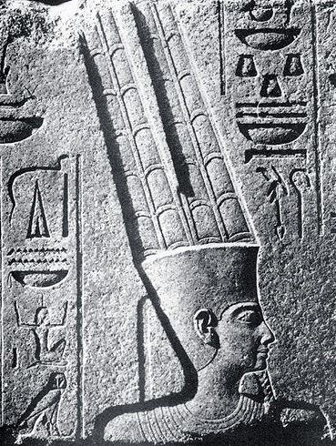 Egypt God Amun