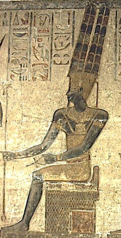 Aurora Borealis in ancient egypt
