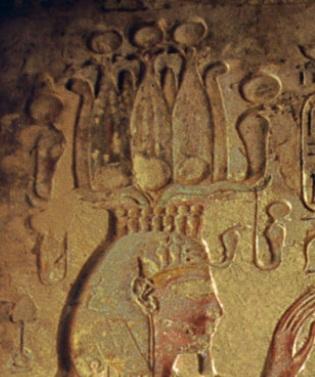 Egyptian Crowns Solar