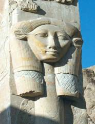 Hathor Goddess Egypt