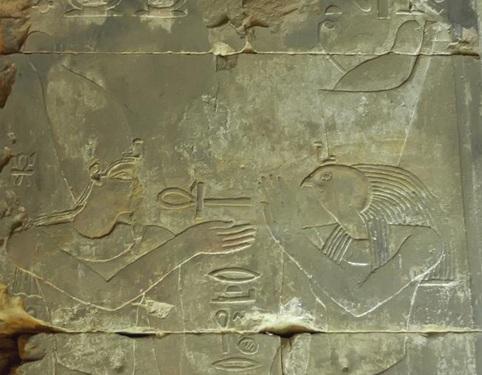 Horakhty Ankh Symbol
