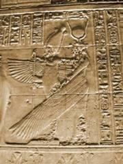 Isis Nurturing Pharaoh