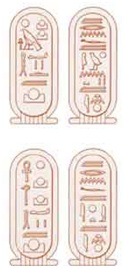 Names The Aten