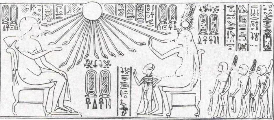 Nefertiti Akhenaten Aten