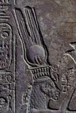 Planet Venus Egypt