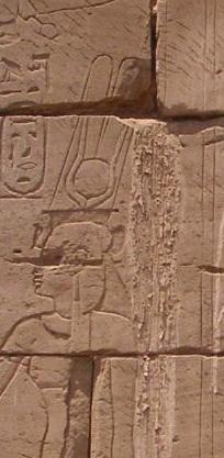 Planetary Chaos Egypt