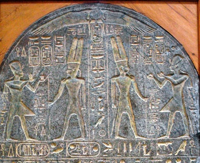 Ramesses Amun Offering