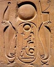 Ramesses Cartouche Wadget