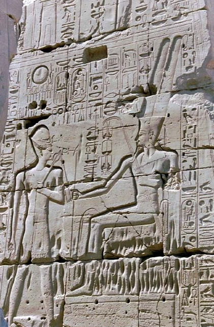 Ramesses Mars Amun