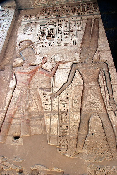 Ramesses Offering Amun