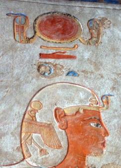 Ramesses Sun Disk