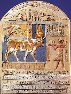 Egyptian bull of heaven