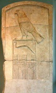 The Horus Name